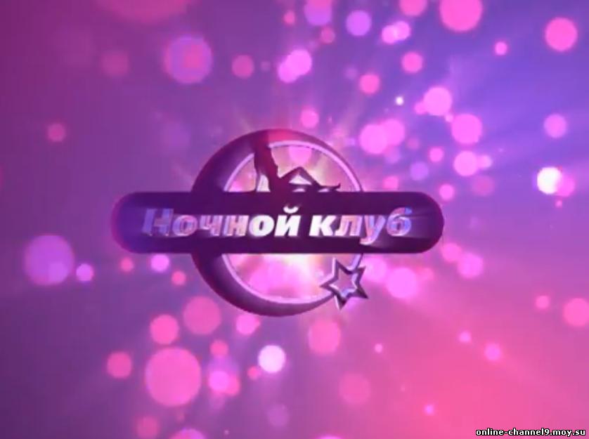 Русский порноканал видео онлайн162