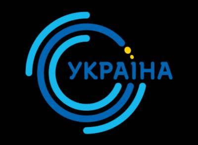 Последние новости с востока украины от крамолы